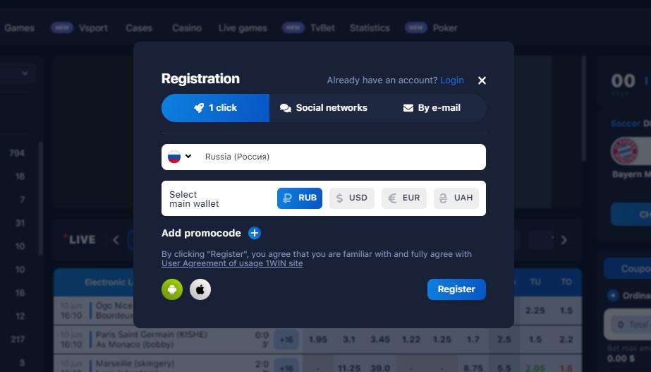 Регистрация в 1win в один клик