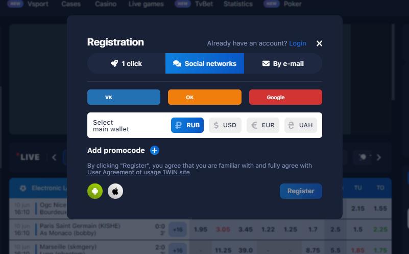 Регистрация в 1win через социальные сети
